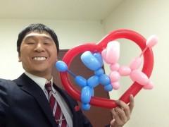 ほいけんた 公式ブログ/幸せのお手伝い〜♪ 画像1