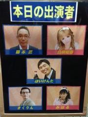 ほいけんた 公式ブログ/ギョギョッ〜♪ 画像1