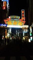 小野関舞 公式ブログ/★大阪 画像1