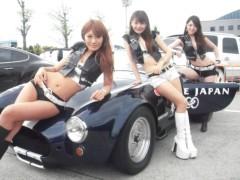 小野関舞 公式ブログ/★インポートカーショー 画像1