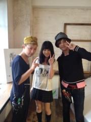 星野夏菜 公式ブログ/やっほー! 画像1