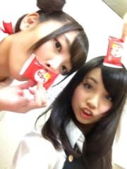 星野夏菜 公式ブログ/ハッピーバースデー! 画像1