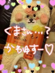 北村みなみ 公式ブログ/購入品☆原宿☆ 画像3