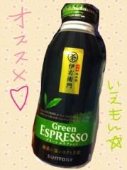 北村みなみ 公式ブログ/オススメ緑茶 画像1