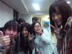 北村みなみ 公式ブログ/みんな大好き(o^^o) 画像1