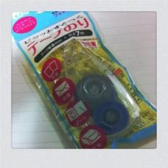 北村みなみ 公式ブログ/プリント貼るならこれ☆ 画像1