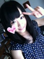 北村みなみ 公式ブログ/iPhone元気です!! 画像1