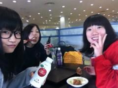 北村みなみ 公式ブログ/ぐだぐだなう☆ 画像1