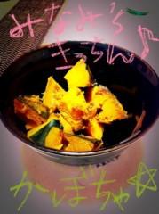 北村みなみ 公式ブログ/お料理…♪ 画像1