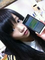 北村みなみ 公式ブログ/びっくり! 画像1
