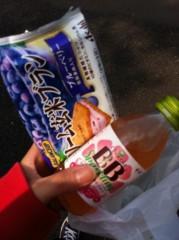 北村みなみ 公式ブログ/今日のお昼ご飯(^^) 画像1
