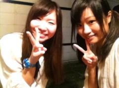 北村みなみ 公式ブログ/ただいま〜☆ 画像1