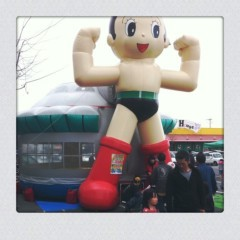 北村みなみ 公式ブログ/アトムと遊びたい(T ^ T) 画像1