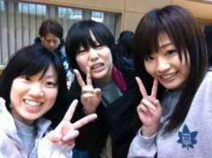 北村みなみ 公式ブログ/病院なう** 画像1