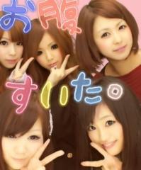 北村みなみ 公式ブログ/ぷりくら 画像1