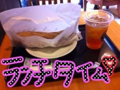 北村みなみ 公式ブログ/遅めのお昼ご飯♪ 画像1