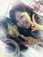 北村みなみ 公式ブログ/ひーちゃんちゃんっ 画像1