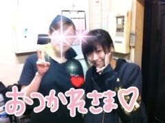 北村みなみ 公式ブログ/ありがとう** 画像1