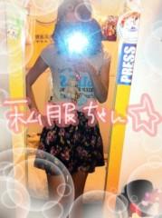 北村みなみ 公式ブログ/この前の私服ちゃん☆ 画像1