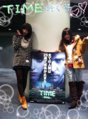 北村みなみ 公式ブログ/映画「TIME」舞台裏レポート** 画像1