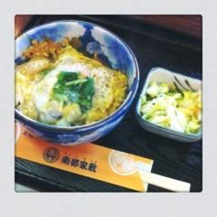 北村みなみ 公式ブログ/お昼ご飯♪ 画像1