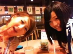 北村みなみ 公式ブログ/はとこちゃん(^ω^) 画像2
