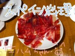 北村みなみ 公式ブログ/スペイン料理☆ 画像1