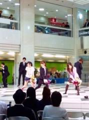 北村みなみ 公式ブログ/チアガール 画像3
