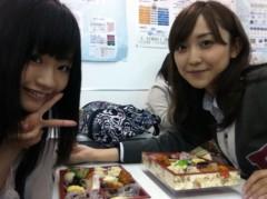 北村みなみ 公式ブログ/お昼〜 画像2