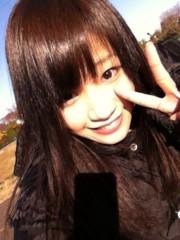 北村みなみ 公式ブログ/おはようございます(^-^) 画像1