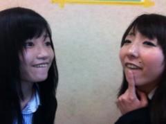 北村みなみ 公式ブログ/出っ歯ちゃん☆ 画像1