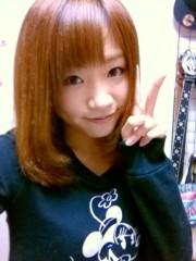 北村みなみ 公式ブログ/できた〜☆*:.。. o(≧▽≦)o .。.:*☆ 画像1