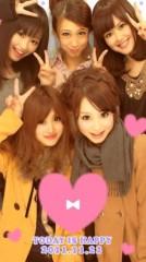 北村みなみ 公式ブログ/プリクラ(^^) 画像1