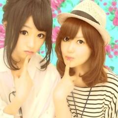 北村みなみ 公式ブログ/プリクラ撮ったよん(*^ω^*) 画像1