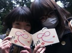 北村みなみ 公式ブログ/神楽坂の旅** 画像1