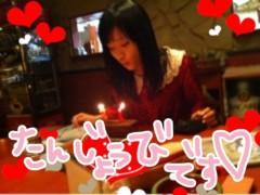 北村みなみ 公式ブログ/21歳になりました☆ 画像3