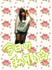 北村みなみ 公式ブログ/今日の私服☆ 画像1
