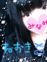 北村みなみ 公式ブログ/早起きさん☆ 画像1