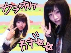 北村みなみ 公式ブログ/久しぶりに!! 画像1