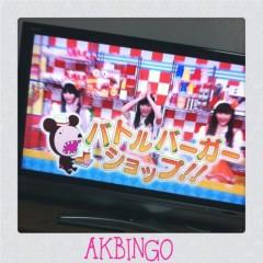 北村みなみ 公式ブログ/AKBINGO(^ω^) 画像1