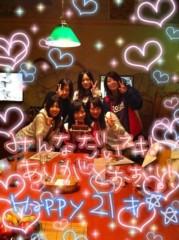 北村みなみ 公式ブログ/21歳になりました☆ 画像2