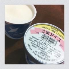 北村みなみ 公式ブログ/ばいととと〜⊂((・x・))⊃ 画像1