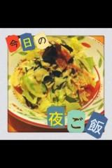 北村みなみ 公式ブログ/今日の夜ご飯☆ 画像1
