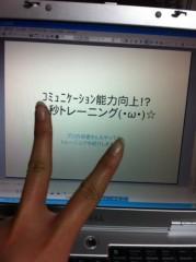 北村みなみ 公式ブログ/3分プレゼン☆ 画像1