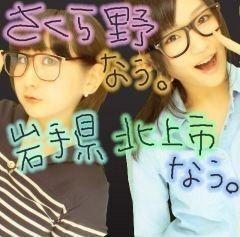 北村みなみ 公式ブログ/短気は損気! 画像1