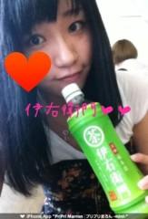 北村みなみ 公式ブログ/大好きなお茶(^ω^) 画像1