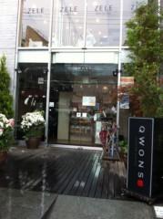 北村みなみ 公式ブログ/アニョハセヨ〜( ´ ▽ ` )ノ 画像1