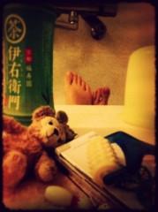 北村みなみ 公式ブログ/半身浴なう(^ω^) 画像1