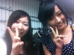 北村みなみ 公式ブログ/教えてください☆ 画像1