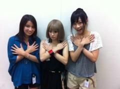 北村みなみ 公式ブログ/fumikaさん☆ 画像1